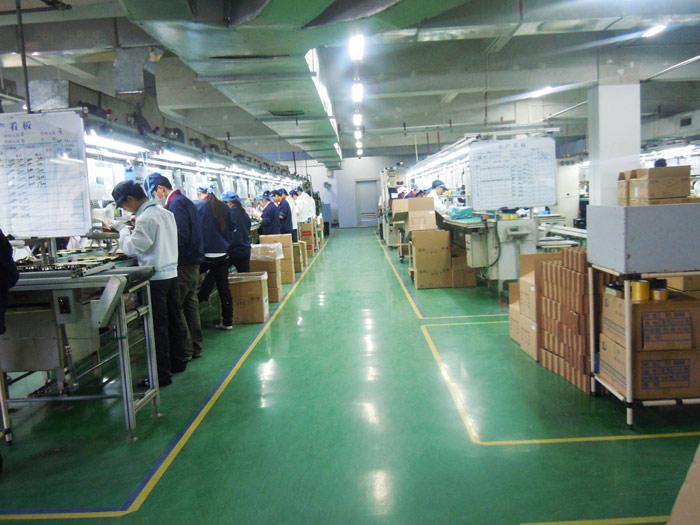 產品生產製造管理