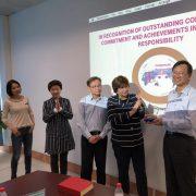 亞源集團榮獲 DT 德國電信頒發 CSR 銅牌獎項