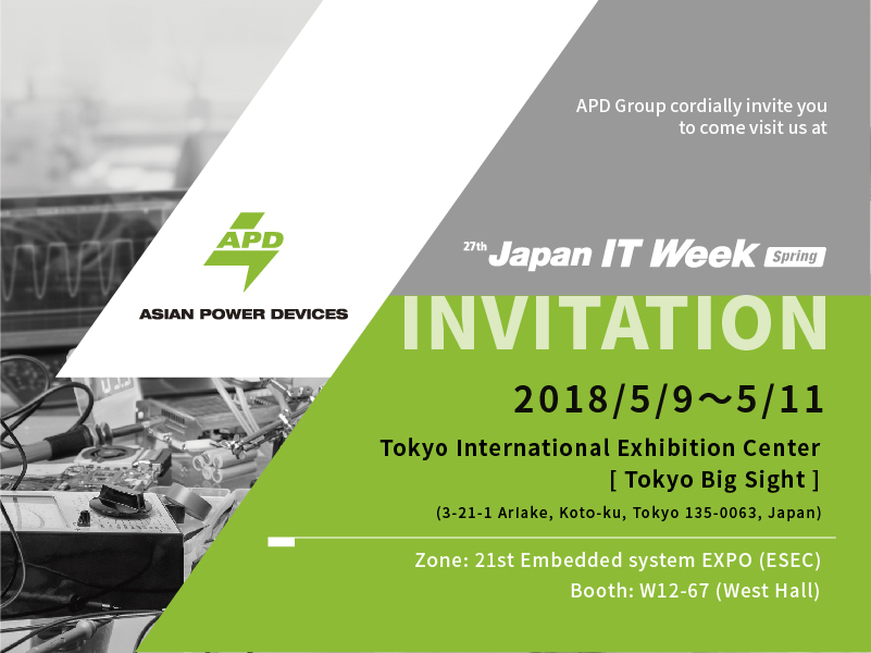 Exhibition Booth Invitation : Apd group participates in japan it week spring 2018 to showcase high
