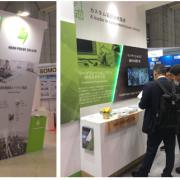 亞源集團參展JAPAN IT WEEK SPRING 2018 電源技術實力備受肯定