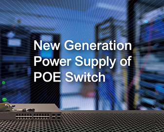 【Networking Power Supply】APD Launched a New Generation Power Supply Product of POE Switch